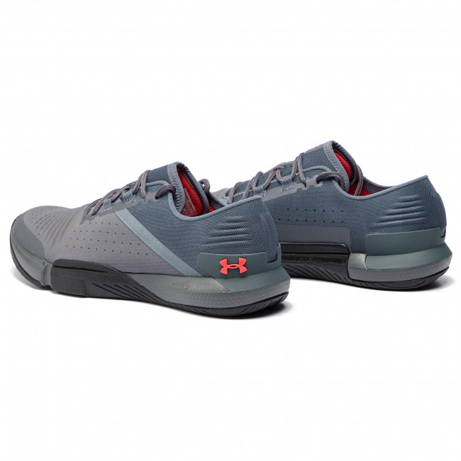 Schuhe UNDER ARMOUR Ua Tribase Reign 3021289 100 Gry